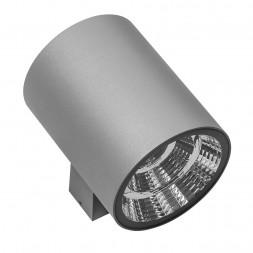 Уличный настенный светодиодный светильник Lightstar Paro 371592