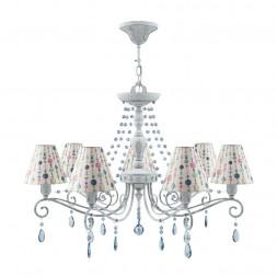 Подвесная люстра Lamp4you Provence E4-07-G-LMP-O-17-CRL-E4-07-GB-UP
