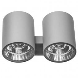 Уличный настенный светодиодный светильник Lightstar Paro 372694