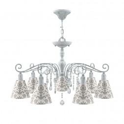 Подвесная люстра Lamp4you Provence E4-07-G-LMP-O-1-CRL-E4-07-TR-DN
