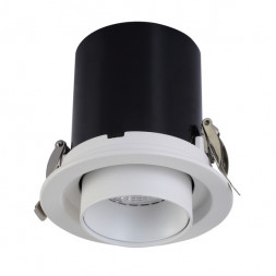 Встраиваемый светильник Crystal Lux CLT 042C110 WH
