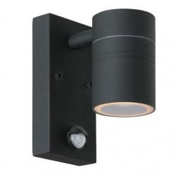 Уличный настенный светодиодный светильник Lucide Arne-Led 14866/05/30