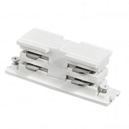 Коннектор прямой Ideal Lux Link Electrified Connector White