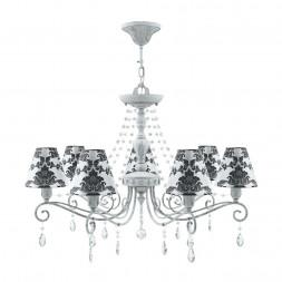 Подвесная люстра Lamp4you Provence E4-07-G-LMP-O-2-CRL-E4-07-TR-UP