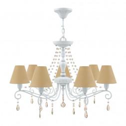 Подвесная люстра Lamp4you Provence E4-07-WM-LMP-O-23-CRL-E4-07-CH-UP