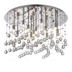 Потолочный светильник Ideal Lux Moonlight PL12 Cromo
