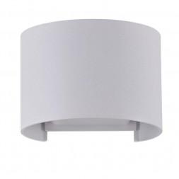 Уличный настенный светодиодный светильник Maytoni Fulton O573WL-L6W