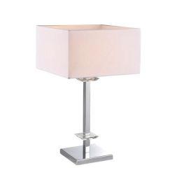 Настольная лампа Newport 3201/T white
