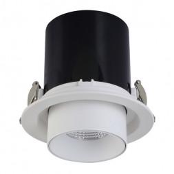 Встраиваемый светильник Crystal Lux CLT 042C130 WH