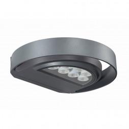 Уличный настенный светодиодный светильник Novotech Kaimas 357423