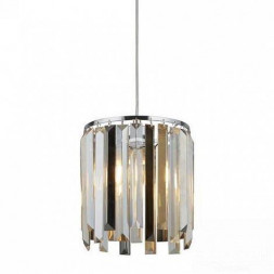 Подвесной светильник Divinare Nova 1223/02 SP-1