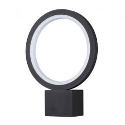 Уличный настенный светодиодный светильник Novotech Roca 357444