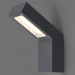 Уличный настенный светодиодный светильник Nowodvorski Lhotse 4447