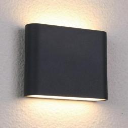 Уличный настенный светодиодный светильник Nowodvorski Semi 6775