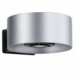 Уличный настенный светодиодный светильник Paulmann Cone 79676