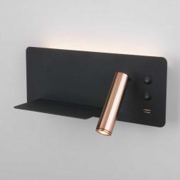 Светодиодный спот Elektrostandard Fant L LED чёрный/золото MRL LED 1113 4690389168406