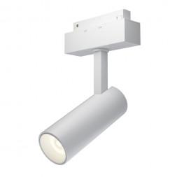 Трековый светильник Maytoni TR019-2-10W4K-W