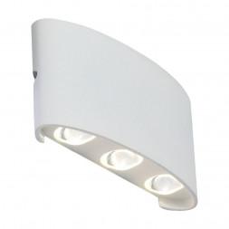 Уличный настенный светодиодный светильник ST Luce Bisello SL089.501.06