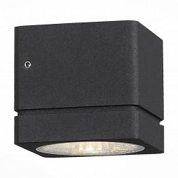 Уличный настенный светодиодный светильник ST Luce Coctobus SL563.401.01