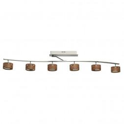 Потолочная светодиодная люстра De Markt Чил-аут 725010906