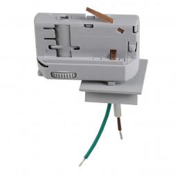 Адаптер для шинопровода Lightstar Asta 594029