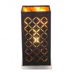 Настольная лампа Globo Clarke 15229T1