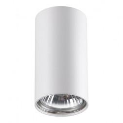 Потолочный светильник Novotech Pipe 370399