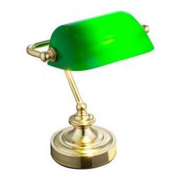 Настольная лампа Globo Antique 24917