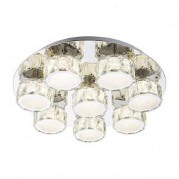 Потолочная светодиодная люстра Globo Amur 49350D5