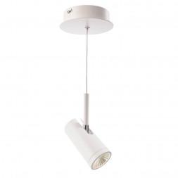 Подвесной светильник Deko-Light Dabih 348037