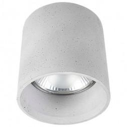 Потолочный светильник Nowodvorski Shy 9393