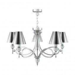 Подвесная люстра Lamp4you Eclectic M2-05-CR-LMP-O-31