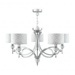 Подвесная люстра Lamp4you Eclectic M2-05-CR-LMP-Y-16