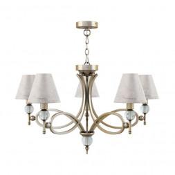 Подвесная люстра Lamp4you Eclectic M2-05-SB-LMP-O-15
