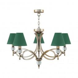 Подвесная люстра Lamp4you Eclectic M2-05-SB-LMP-O-29