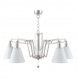 Подвесная люстра Lamp4you Hightech M1-05-SN-LMP-O-32