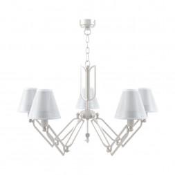 Подвесная люстра Lamp4you Hightech M1-05-WM-LMP-O-20