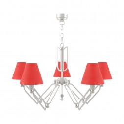 Подвесная люстра Lamp4you Hightech M1-05-WM-LMP-O-26