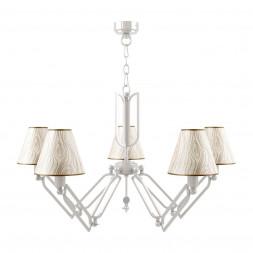 Подвесная люстра Lamp4you Hightech M1-05-WM-LMP-O-5