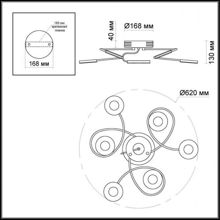 Потолочная светодиодная люстра Odeon Light Scatta 4019/44CL