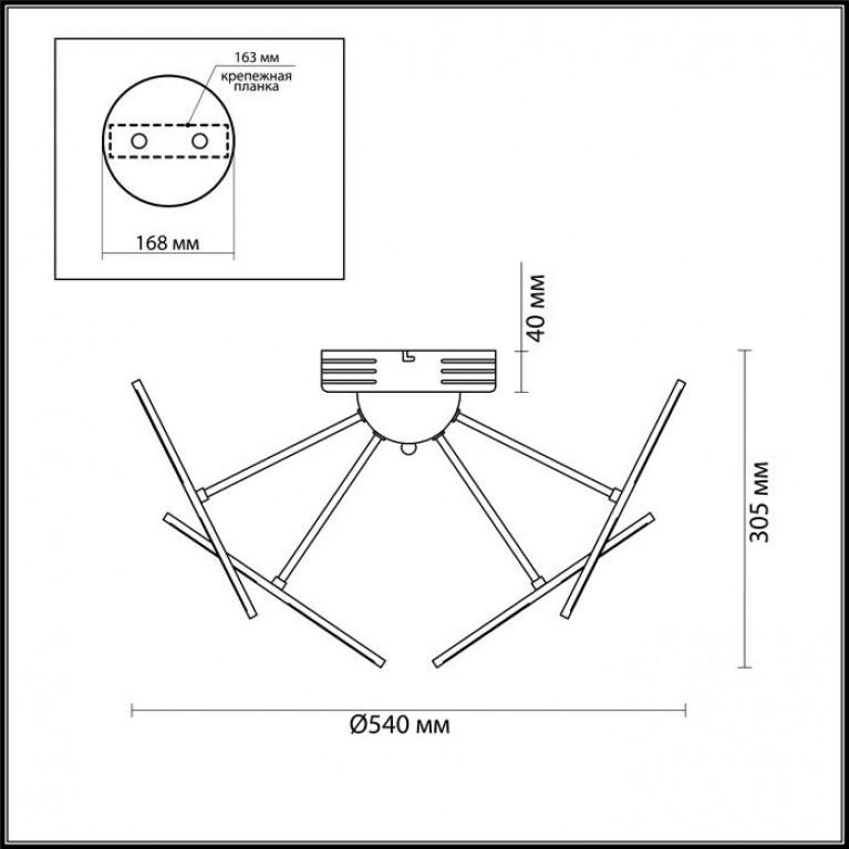 Потолочная светодиодная люстра Odeon Light Spring 4104/48CL