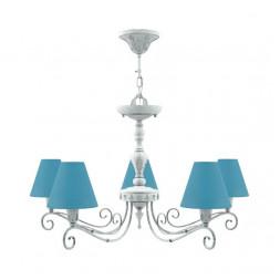 Подвесная люстра Lamp4you Provence E4-05-G-LMP-O-28