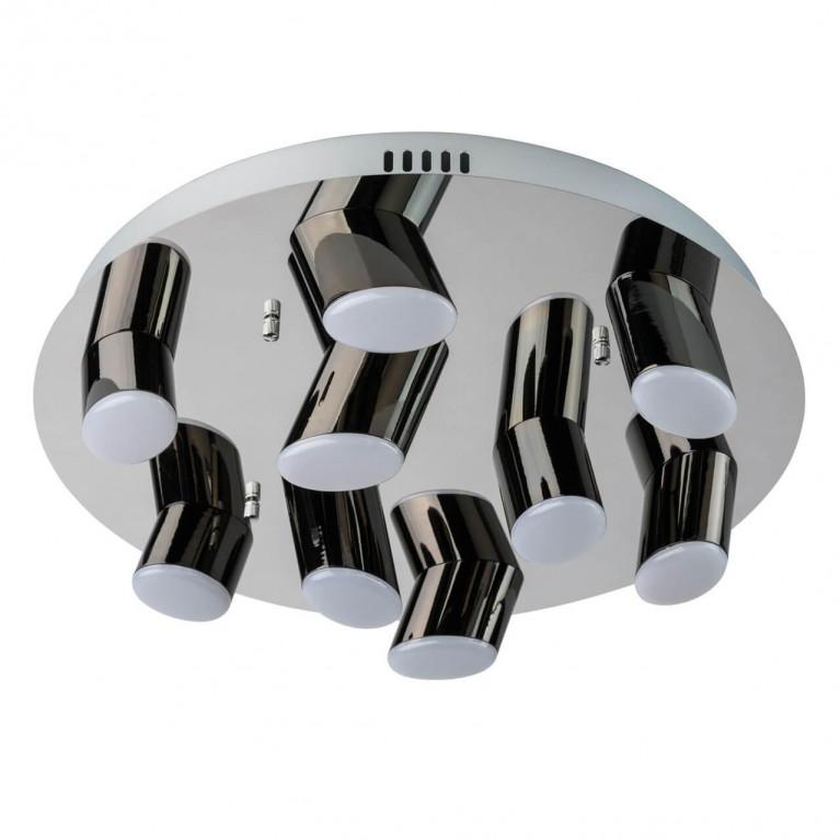 Потолочная светодиодная люстра De Markt Фленсбург 11 609013809