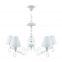 Подвесная люстра Lamp4you Provence E4-05-WM-LMP-O-32