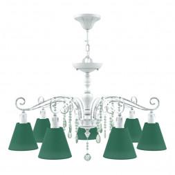 Подвесная люстра Lamp4you Provence E4-07-WM-LMP-O-29-CRL-E4-07-GR-DN