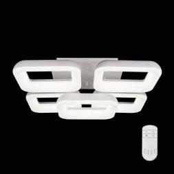 Потолочная светодиодная люстра Citilux Паркер CL225251R