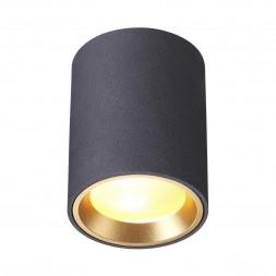 Уличный светильник Odeon Light Aquana 4205/1C