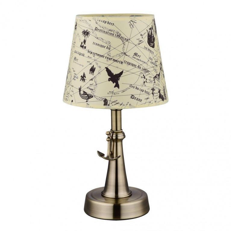 Настольная лампа Maytoni Cruise ARM625-11-R