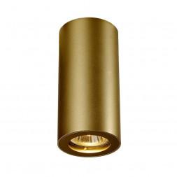 Потолочный светильник SLV Enola_B CL-1 151813