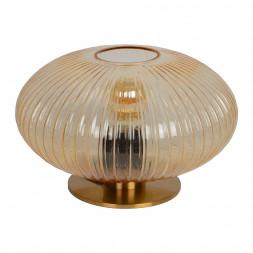 Настольная лампа Lucide Virgil 74512/01/62